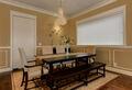 Formal living & dining room